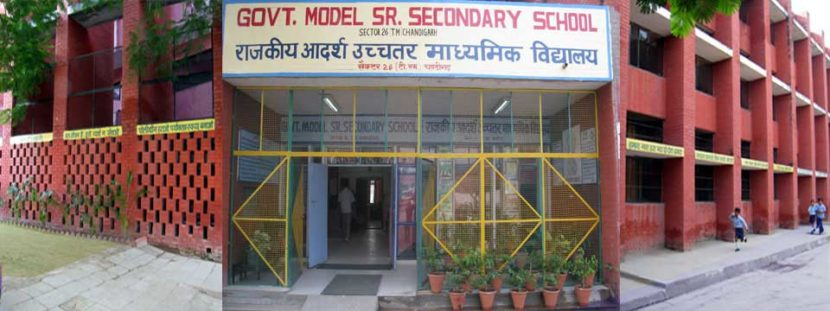 Top 10 List of Most Popular Schools In Chandigarh-The City Beautiful