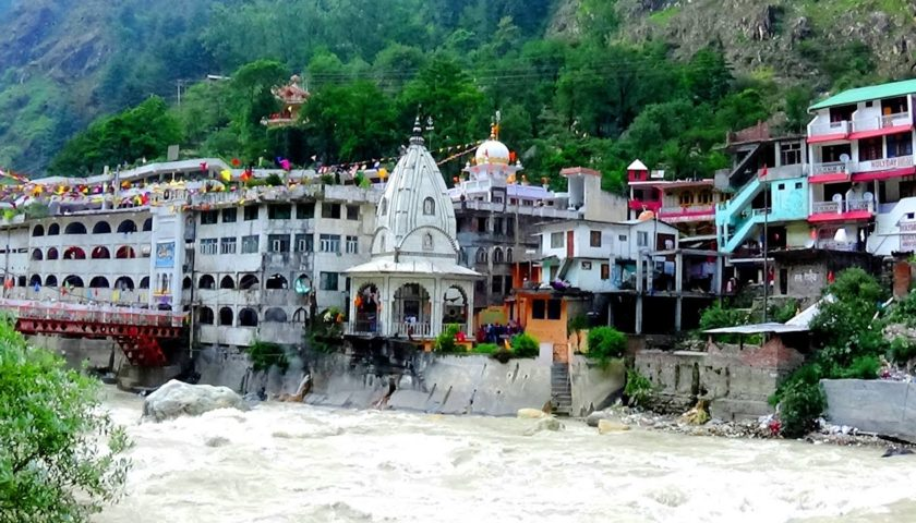 Vashisht instead of Manikaran