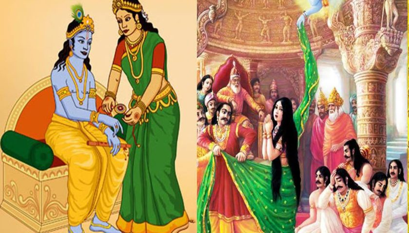 Raksha Bandhan is of Lord Krishna and Draupadi