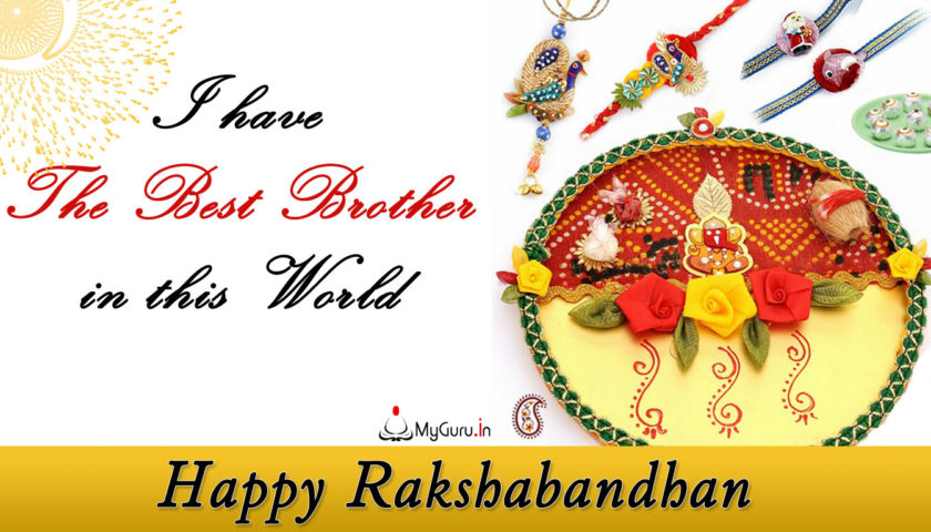 happy rakshabandhan wallpaper
