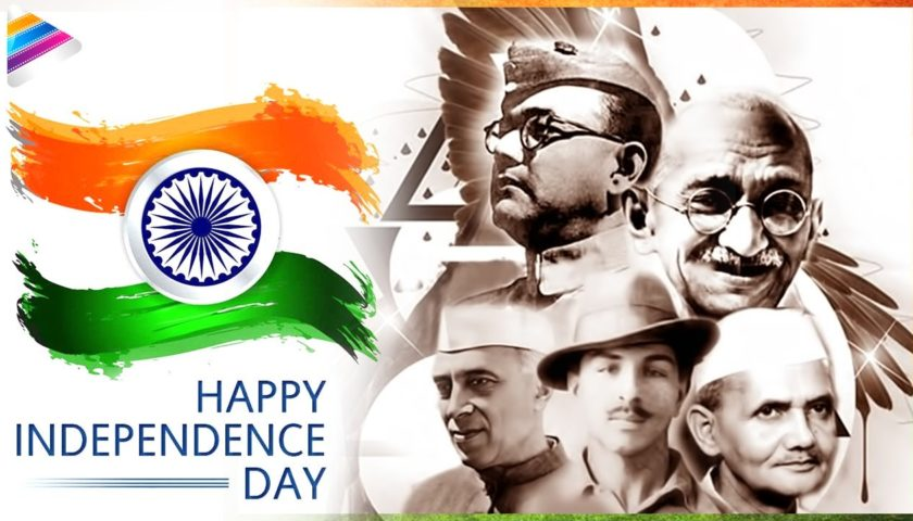 india-august-15th-independant-day