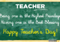 Top 10 Best Happy Teachers Day Messages for You