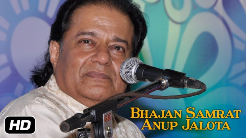 Top 5 Must Know Achievements of Anup Jalota