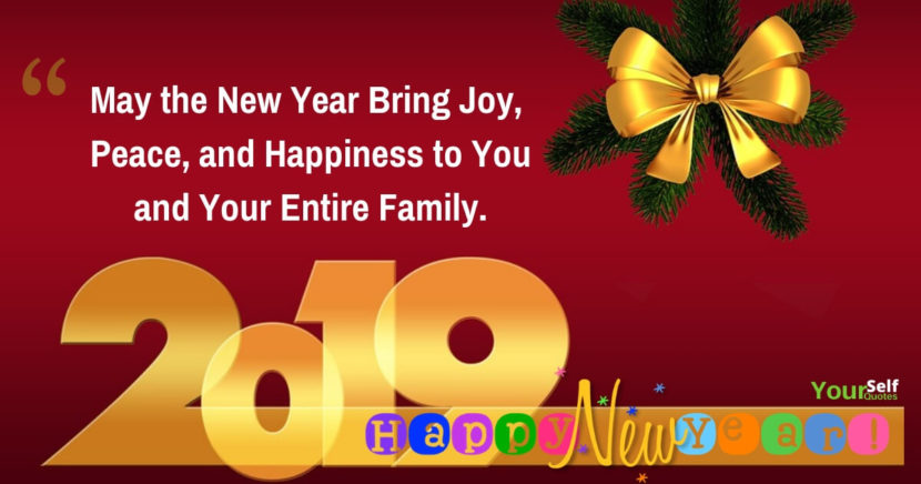 Top 10 Happy New Year 2019 Thoughtful Quotes