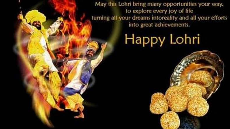 Best Happy Lohri Messages and Greetings