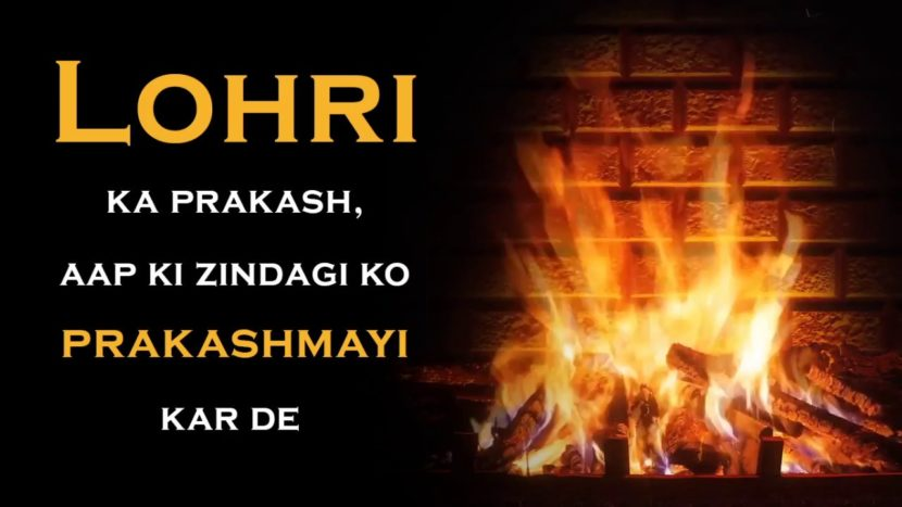 Top 5 Most Popular Lohri Folk Songs