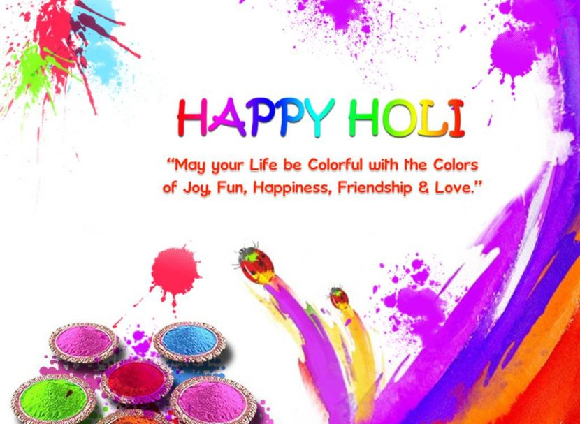 Top 10 Most Beautiful Quotes on Colours for Holi