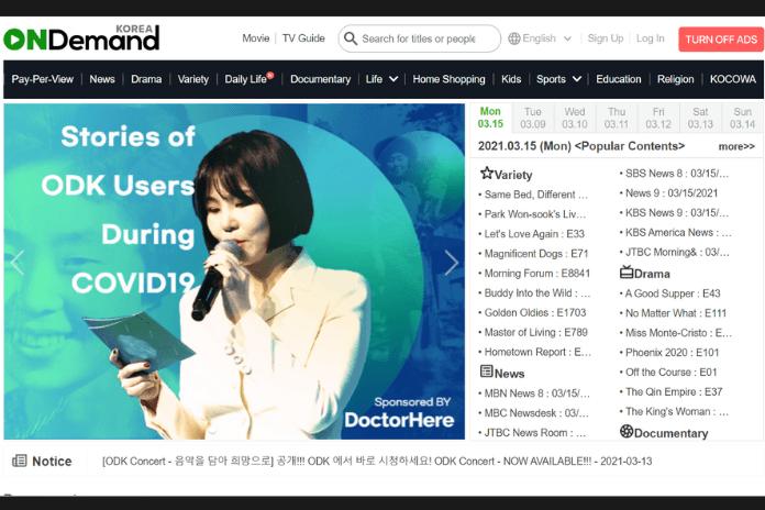 website view of ondemandkorean